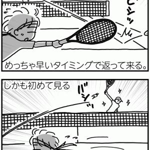 未来予想図Ⅱ年後 〜ガ・ン・バ・ル・ゾのサイン〜【テニ厨/Game.180】