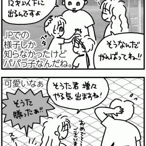 いつかまた逢えるよね(´•ω•̥`)【テニ厨/Game.181】