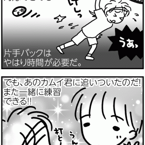 指の間からこぼれ落ちる幸せ li (つω-。)il 【テニ厨/Game.182】