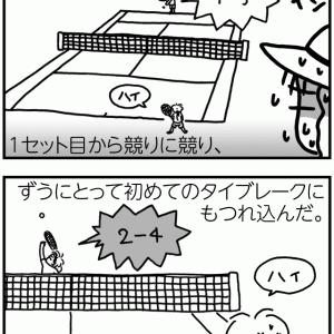 サーキットの狼(笑)〈前編〉【テニ厨/Game.183】