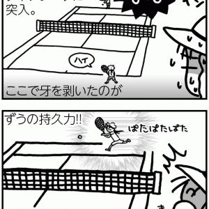 サーキットの狼(笑)〈後編〉【テニ厨/Game.184】