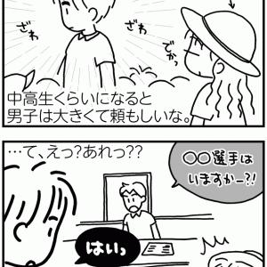 """究極のディスアドバンテージ(""""ロ"""";)〈前編〉【テニ厨/Game.185】"""