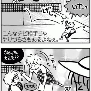"""究極のディスアドバンテージ(""""ロ"""";)〈後編〉【テニ厨/Game.186】"""