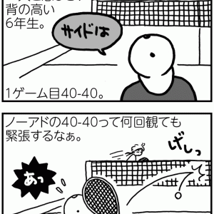 リアル・スカッとジャパン杯〈リーグ戦/前編〉【テニ厨/Game.188】