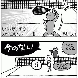 実録!スカッとジャパン杯〈リーグ戦/中編〉【テニ厨/Game.189】