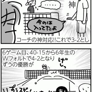 実録!スカッとジャパン杯〈トーナメント戦/後編〉【テニ厨/Game.192】
