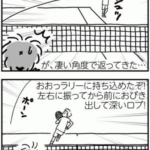 戦場に咲いた一輪の花.+゚*。【テニ厨/Game.196】
