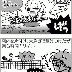 硝子の少年・Part.Ⅳ 〜Still going on(TдT)〜【テニ厨/Game.198】