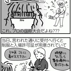 やっちゃう!?東レのボールボーイ(☆∀☆)q〈前編〉【テニ厨/Game.199】