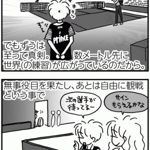 やっちゃう!?東レのボールボーイ(☆∀☆)q〈後編〉【テニ厨/Game.200】