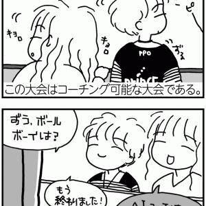 見てはいけないモノ 〜東レPPOにて〜【テニ厨/Game.201】