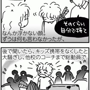 有終の美に添えたもの(*ノωノ)【テニ厨/Game.206】