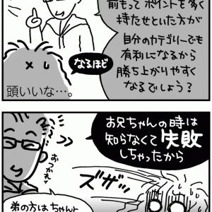 母の決断 〜揺れる親心〜〈前編〉【テニ厨/Game.208】