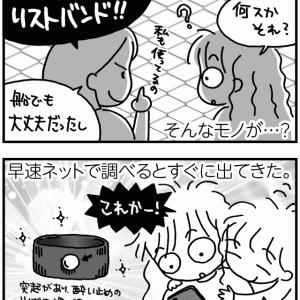 効験あらたか!ワンコインの救世主. °˖✧◝(⁰▿⁰)◜✧˖° · 【テニ厨/Game.210】