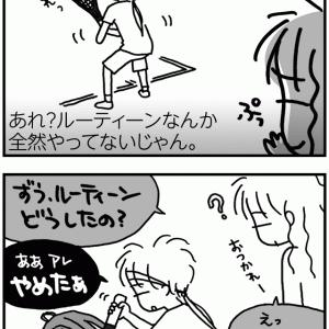ルーティーン【テニ厨/Game.211】