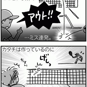 「選手」のトリセツ〈前編〉【テニ厨/Game.213】