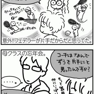 以心伝心 〜呼応する魂〜【テニ厨/Game.216】