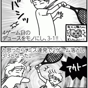 クロスゲーム( ; ›ω‹ )〈前編〉【テニ厨/Game.219】