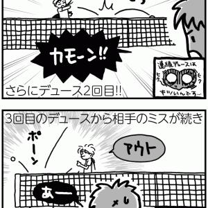 クロスゲーム( ; ›ω‹ )〈後編〉【テニ厨/Game.220】