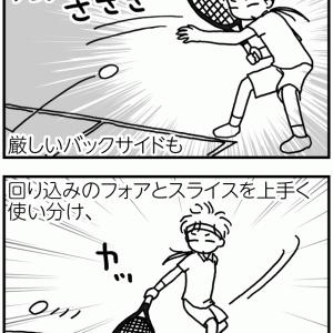メンタルは足に出る【テニ厨/Game.221】