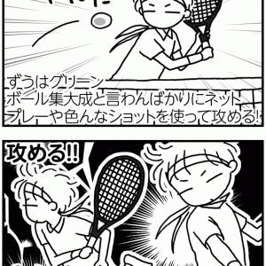 ほろ苦い卒業 (゚´ω`゚)【テニ厨/Game.222】