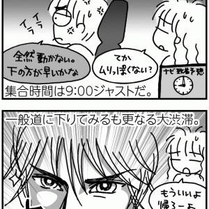 あきらめない心〈前編〉【テニ厨/Game.223】