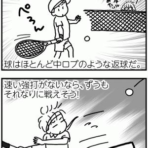素人の目、玄人の目〈前編〉【テニ厨/Game.225】