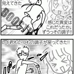 幻のブースター〈後編〉【テニ厨/Game.228】