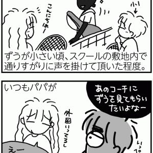 生ける伝説【テニ厨/Game.229】