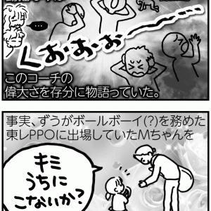 コーチ紹介⑥ 〜ザ・レジェンド〜【テニ厨/Game.230】