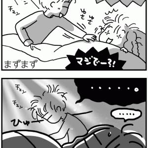 最優先重要課題〈経過②〉【テニ厨/Game.239】