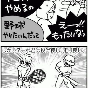 計り知れない可能性【テニ厨/Game.240】