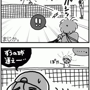 親を超える時…?【テニ厨/Game.255】