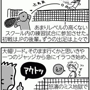 イライラ〈前編〉【テニ厨/Game.257】