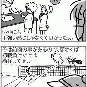 神の采配〈承句〉【テニ厨/Game.260】