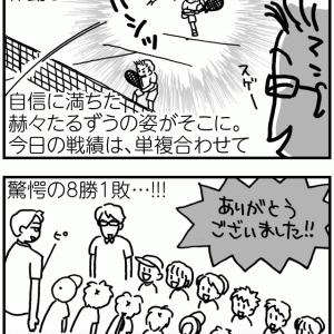 神の采配〈結句〉【テニ厨/Game.262】