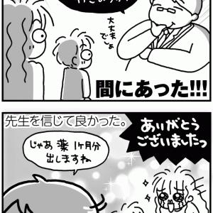最優先重要課題〈経過⑧〉【テニ厨/Game.264】