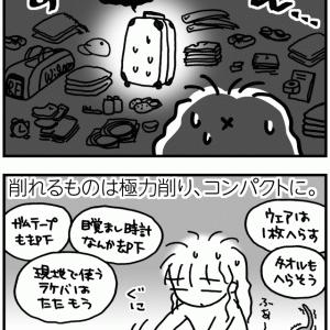 荷造り②【テニ厨/Game.266】