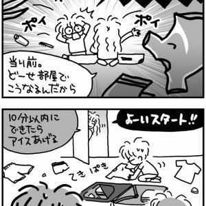 荷造り③【テニ厨/Game.267】