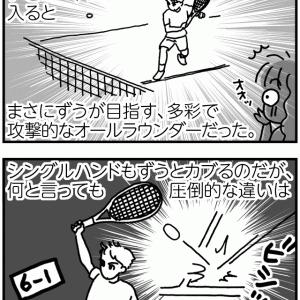 コーチ紹介⑦ 〜憧れのイケメンコーチ〜【テニ厨/Game.268】