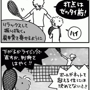 荷造り④【テニ厨/Game.269】