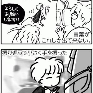 母の一番長い日〈起句〉【テニ厨/Game.271】