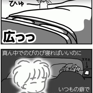 母の一番長い日〈結句〉【テニ厨/Game.274】