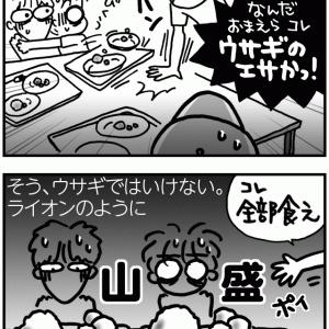 地獄のトレーニング【テニ厨/Game.278】