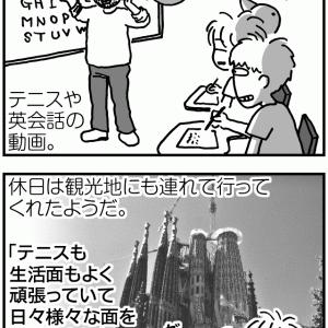 世界中で共通していること【テニ厨/Game.279】