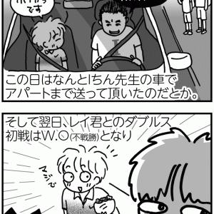 人生山あり谷あり【テニ厨/Game.294】