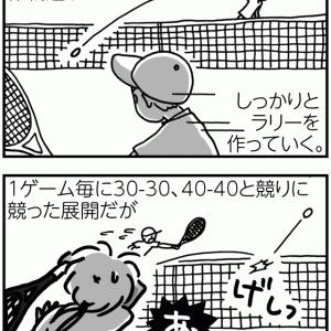 夏の試合・其の二〈前編〉【テニ厨/Game.322】
