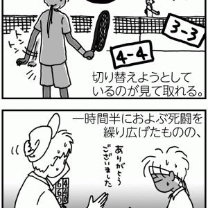 夏の試合・其の二〈後編〉【テニ厨/Game.323】