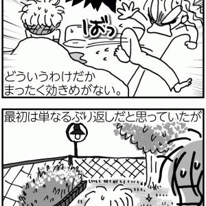 硝子の少年・Part.Ⅴ 〜Deep-seated〜