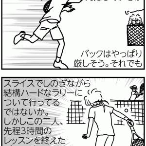 お釈迦様のご子息【テニ厨/Game.334】